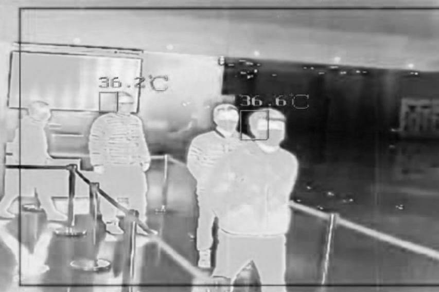 Körpertemperaturmessung Sirotec Sicherheitssysteme GmbH